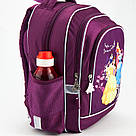 Рюкзак шкільний Kite Princess P18-509S, фото 6