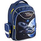 Рюкзак школьный Kite Space trip K18-512S, фото 2