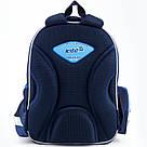 Рюкзак школьный Kite Space trip K18-512S, фото 4