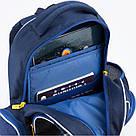 Рюкзак школьный Kite Space trip K18-512S, фото 7