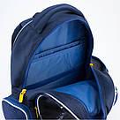Рюкзак школьный Kite Space trip K18-512S, фото 8