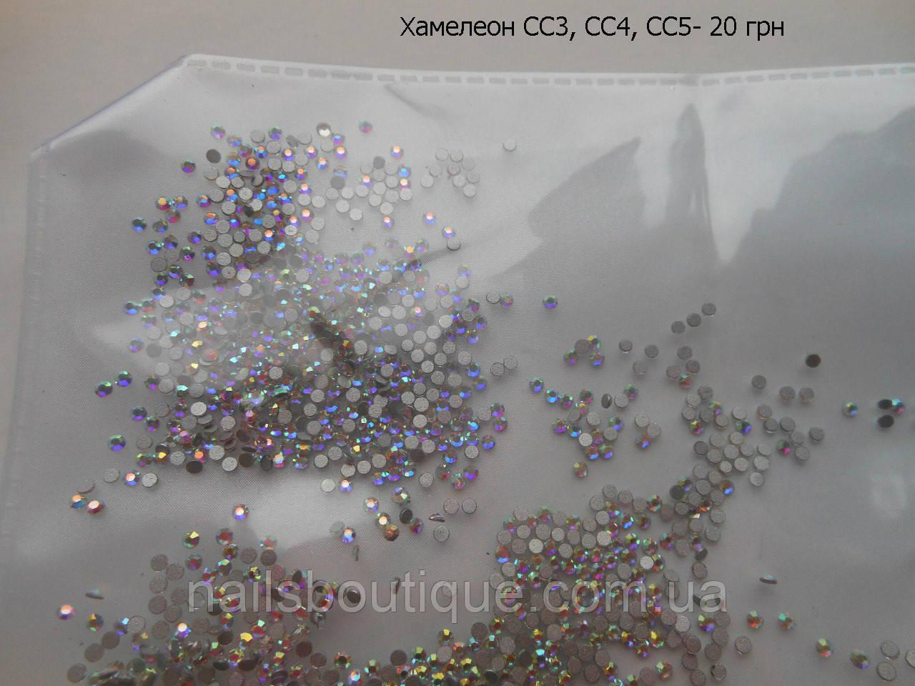 Стразы хамелеон, стекло, размер СС3 (1,2мм), 100шт