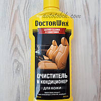 Очиститель и кондиционер для кожи Doctor Wax DW5210 300 мл (крем/паста)