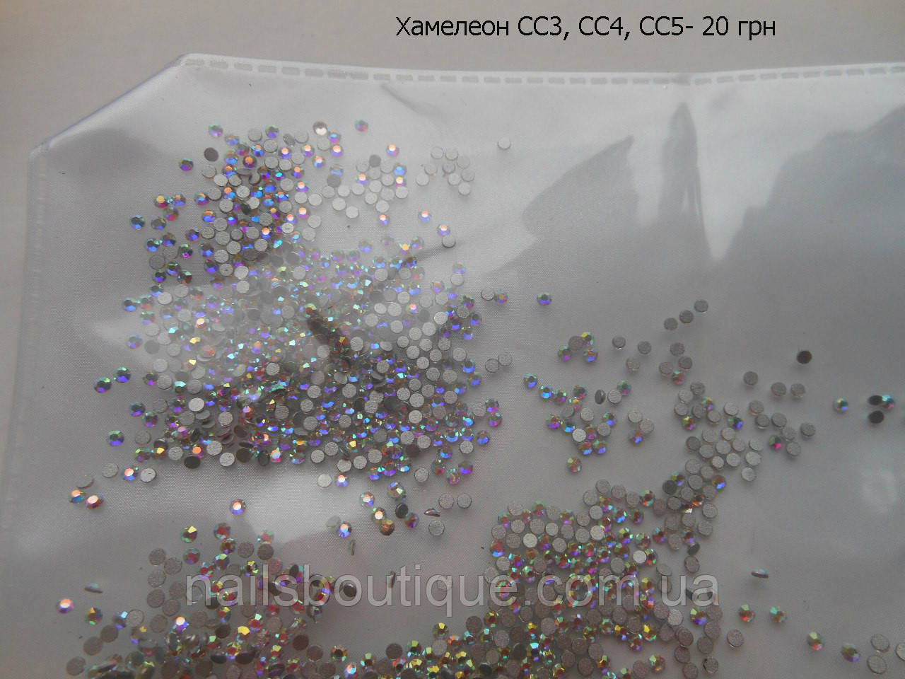 Стразы хамелеон, стекло, размер СС4 (1,3мм), 100шт
