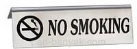 "Табличка ""no smoking"" нержавейка Empire"