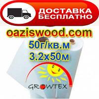 Агроволокно р-50g 3,2*50м  Growtex 4сезона белое, фото 1