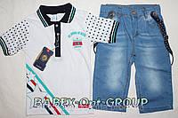 Костюм на мальчика футболка +шорты с подтяжками 5,6,7,8 лет