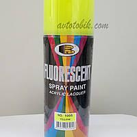 Акриловая флуоресцентная краска спрей BOSNY NO. 1005 YELLOW (желтый), 400мл, фото 1