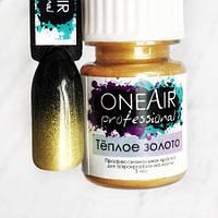 Перламутровая краска для аэрографии на ногтях Тёплое золото OneAir  5 мл