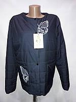 """button""-демисезонная куртка 58-500"