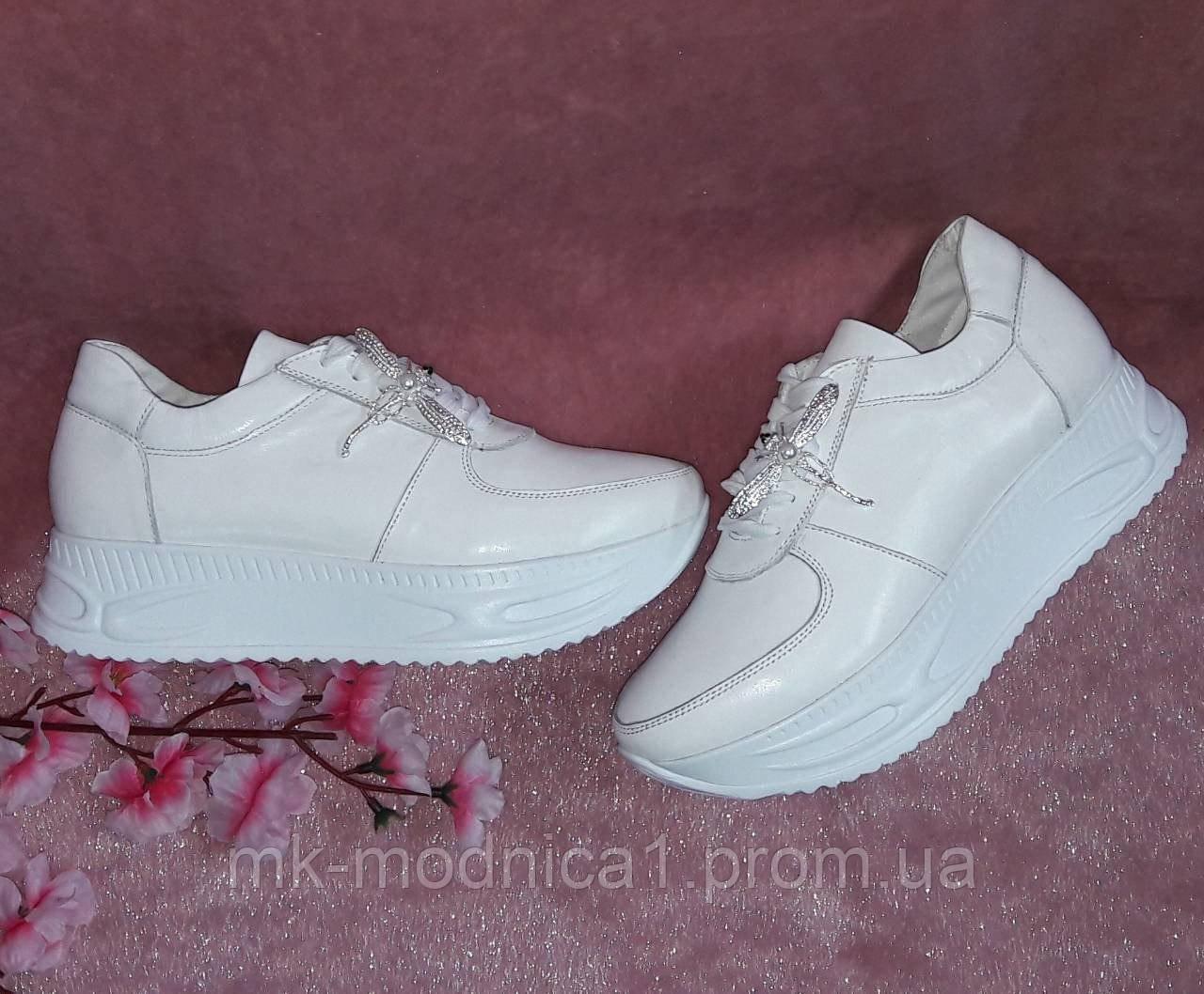 Кроссовки на платформе белые натуральной кожа