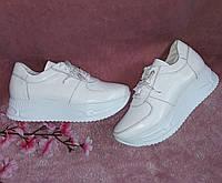 Кроссовки на платформе белые натуральной кожа, фото 1