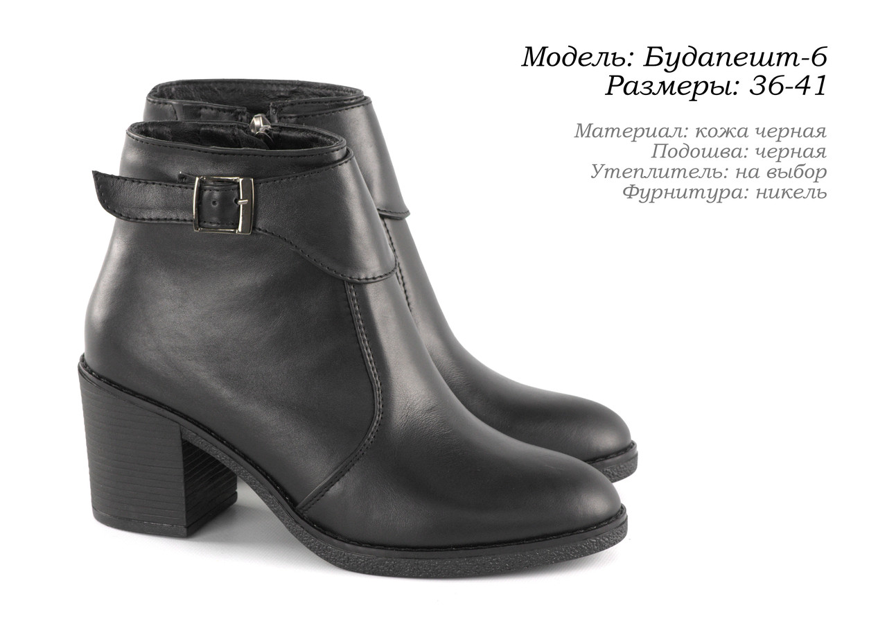 Стильные женские ботинки от производителя