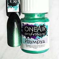 Перламутровая краска для аэрографии на ногтях Изумруд, 5 мл — OneAir