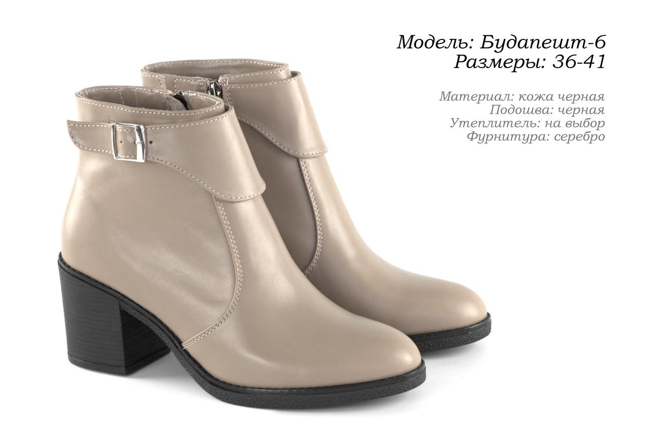 Зимове жіноче взуття.