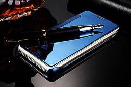Чехол Mirror для Samsung Galaxy A7 2015 A700 книжка зеркальный Blue