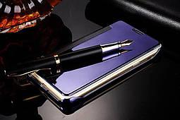 Чехол Mirror для Samsung Galaxy A7 2015 A700 книжка зеркальный Purple