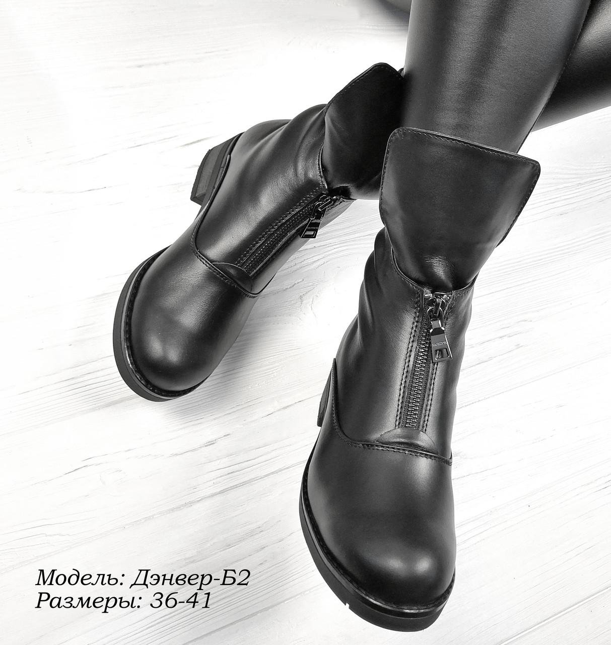 bed6edde2 Кожаная обувь от украинского производителя: продажа, цена в Днепре ...