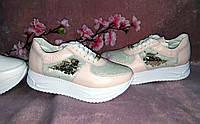 Кроссовки на платформе пудра с пайетками  натуральной кожа