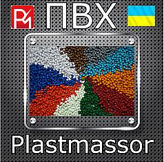 Комплектующие для очков из поливинилхлорид ПВХ на заказ