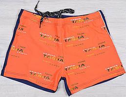 """Плавки детские для мальчика """"Tasha"""". Размеры 38-46. Оранжевые. Оптом."""