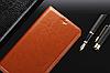 """Nokia Lumia 730 735 оригинальный кожаный чехол книжка из НАТУРАЛЬНОЙ ТЕЛЯЧЬЕЙ КОЖИ противоударный """"MARBLE"""", фото 3"""