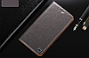 """ASUS ZenFone Max оригинальный кожаный чехол книжка из натуральной кожи магнитный противоударный """"MARBLE"""", фото 8"""