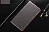 """SONY E5633 M5 оригинальный кожаный чехол книжка из натуральной кожи магнитный противоударный """"MARBLE"""", фото 8"""