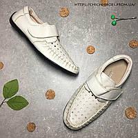 Кожаные бежевые туфли для мальчика 36 размер
