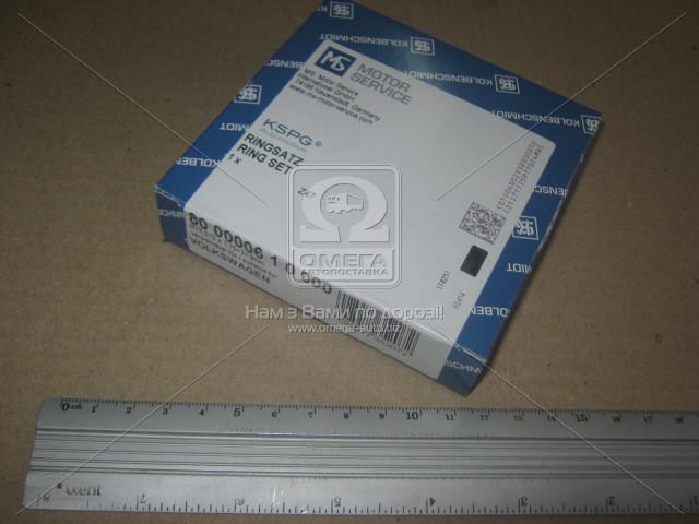 Кольца поршневые VAG 76.51 1.6D/TD-2.4D/TD (KS)