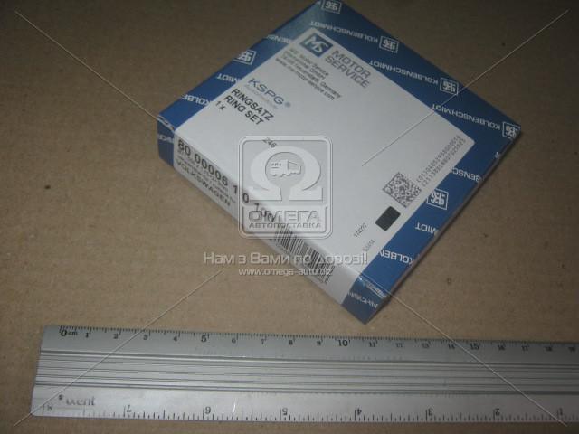 Кольца поршневые VAG 77.51 1.6D/TD-2.4D/TD (KS) 800000610100