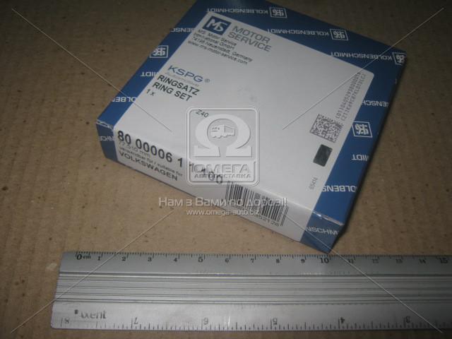 Кольца поршневые VAG 77.51 1.6D-2.4D (KS) 800000611100