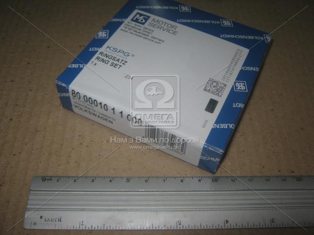 Кольца поршневые VAG 81.01 1.6-2.2 (пр-во KS) 800001011000