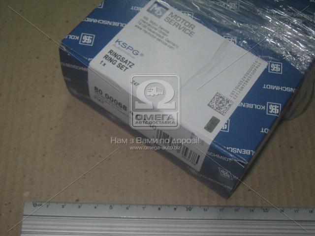 Кольца поршневые FIAT 93.40 2.5D/TD 3x2x3 trapez (KS) 800006810040