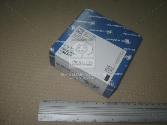 Кольца поршневые OPEL/FORD 80.50 1.6D (пр-во KS) 800008410050