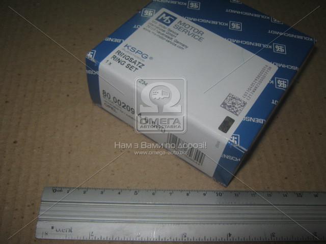 Кольца поршневые OPEL 80.00 1.6 16S/16N 1.5x1.75x4 (пр-во KS) 800020910000