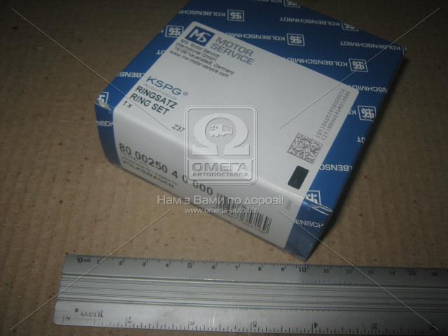 Кільця поршневі VAG 75.01 1.0/1.3 1.75x2x3 (пр-во KS) 800025010000