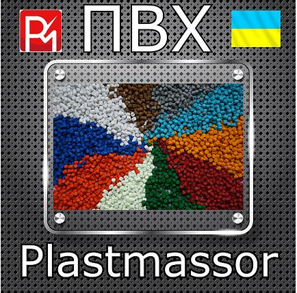 Объемные буквы из поливинилхлорид ПВХ на заказ, фото 2