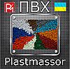 Балясины и балюстрады из поливинилхлорид ПВХ на заказ