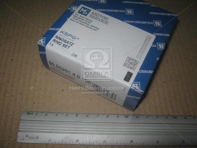 Кольца поршневые VAG 77.01 1.6i 94- 1.2x1.5x2.5 (пр-во KS) 800026110050