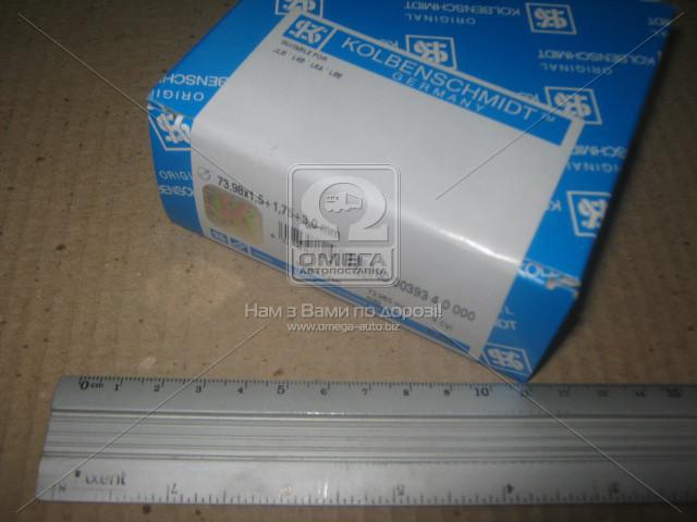 Кольца поршневые FORD 73.94 1.3 OHV 1.5x1.75x3 (пр-во KS) 800039310000