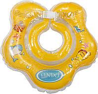 """Круг для купания младенцев, желтый """"LN-1560"""""""