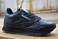 Мужские кроссовки Reebok classic leather Black, копия