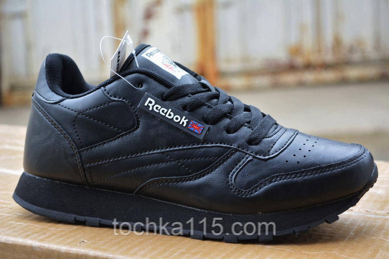 Мужские кроссовки Reebok classic leather Black, копия, фото 1