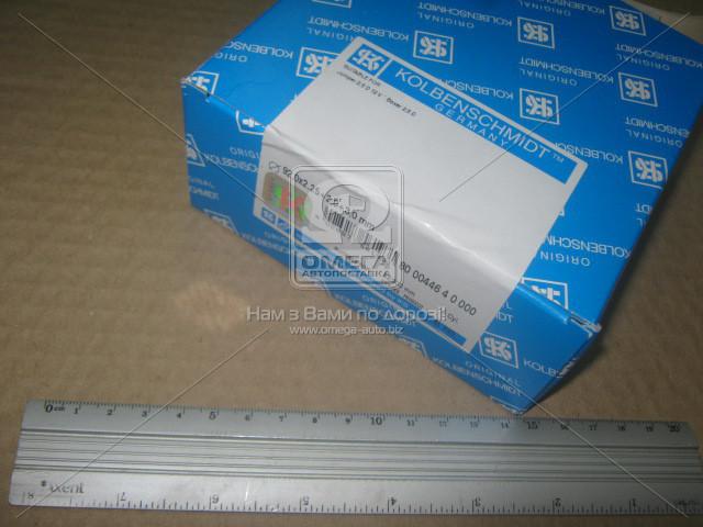 Кільця поршневі PSA 92.00 2.5 D DJ5 2.25x2x3 (пр-во KS) 800044610000