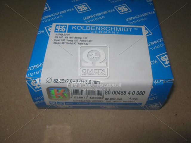 Кольца поршневые PSA 82.80 1.9D DW8 (пр-во KS) 800045810060