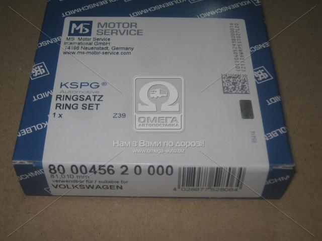Кольца поршневые VAG 81.00 2.4i 30V 1.5x1.5x2 (пр-во KS) 800045610000