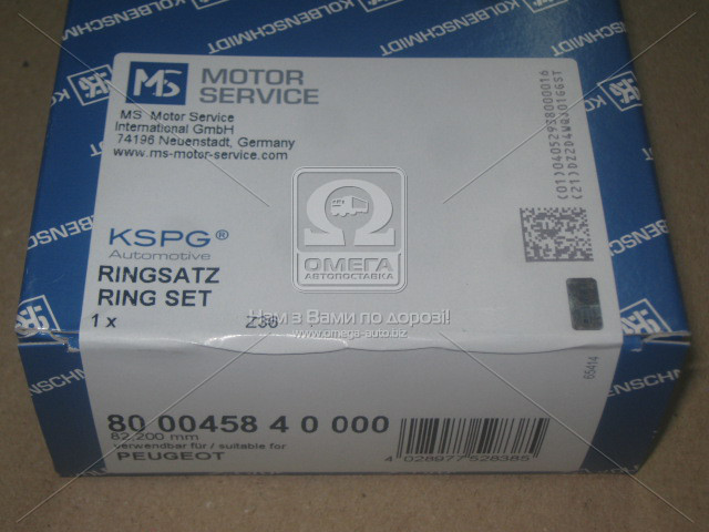 Кільця поршневі PSA 82.20 1.9 D DW8 (пр-во KS) 800045810000