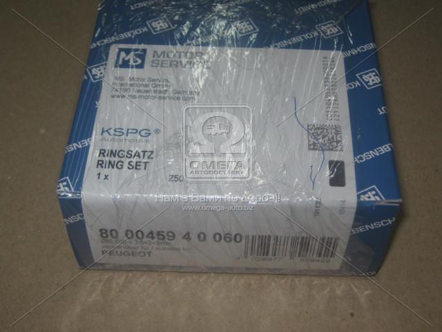 Кольца поршневые PSA 85.60 2.0HDi/2.2HDi DW10/DW12 3.5x2x3 (пр-во KS) 800045910060