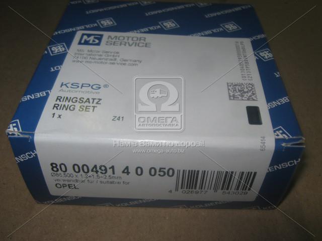 Кольца поршневые OPEL 86.50 2.2i 16V Z22SE/Z 20 LET/Y 22 XE 1.2x1.5x2.5 (пр-во KS) 800049110050